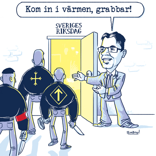 jimmieSMR